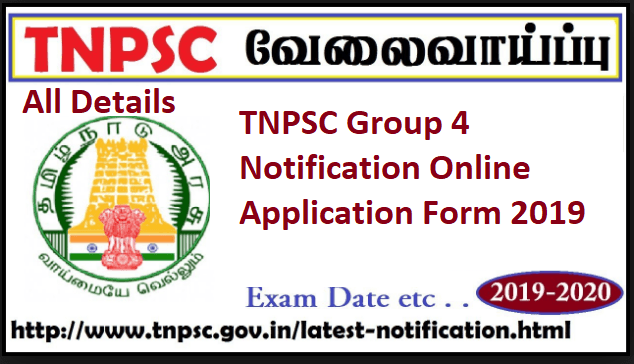TNPSC Group 4 notification online form 2019