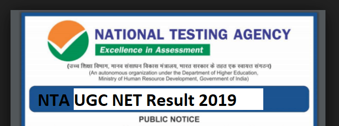 NTA UGC NET Result 2019 To Come On 15 July