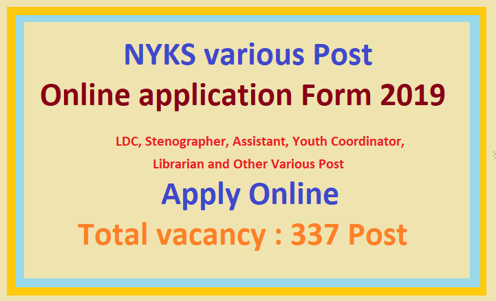 NYKS various Online application 2019 online apply