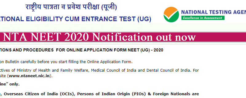 NTA NEET 2020 Notification out now
