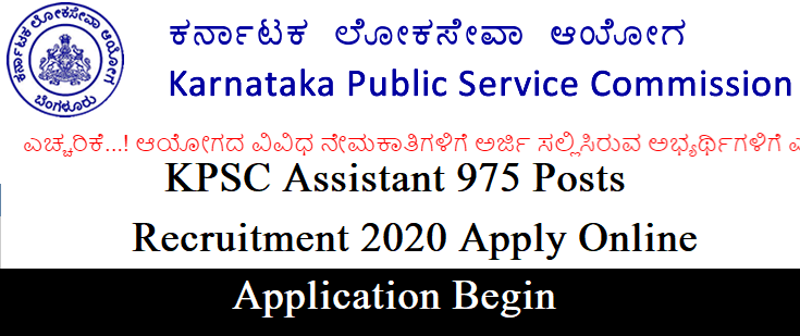 KPSC Assistant 975 Posts Recruitment 2020 apply online