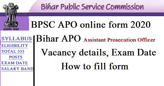 BPSC APO online form 2020 Bihar APO Recruitment Notification alert