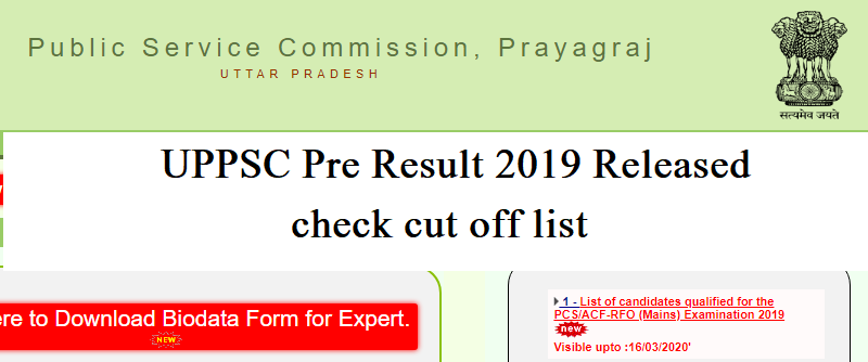 UPPSC Pre Result 2019 released check cut off list