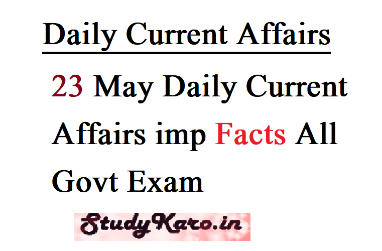 23 May Daily Current Affairs imp facts All Govt Exam
