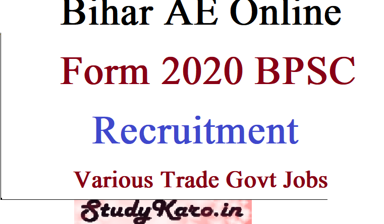 Bihar AE Online Form 2020 BPSC Recruitment Various Trade Govt Jobs