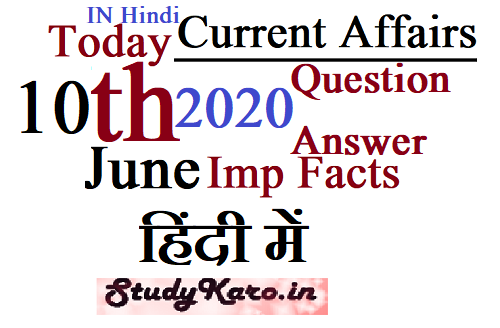 Free 10 june top current affairs 2020 imp facts in Hindi