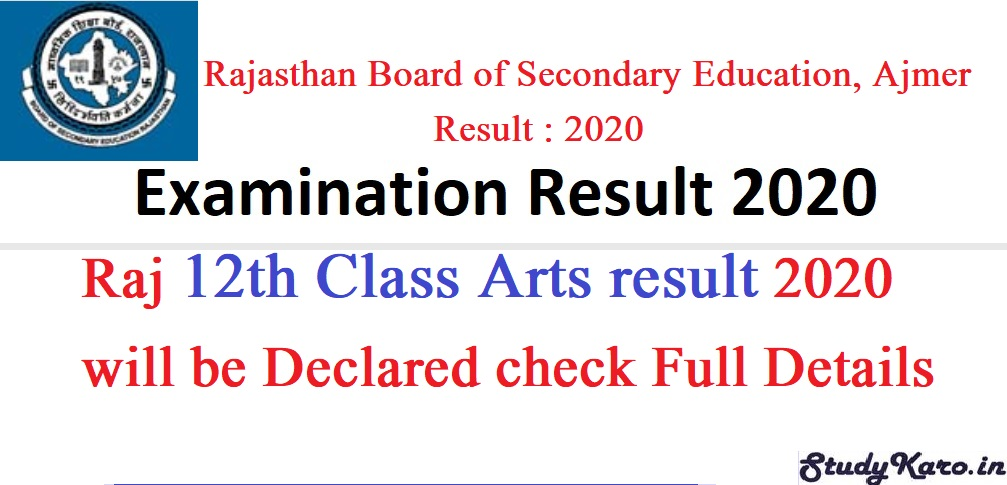 Raj 12th Class Arts result 2020 declared check It on rajresults.nic.in