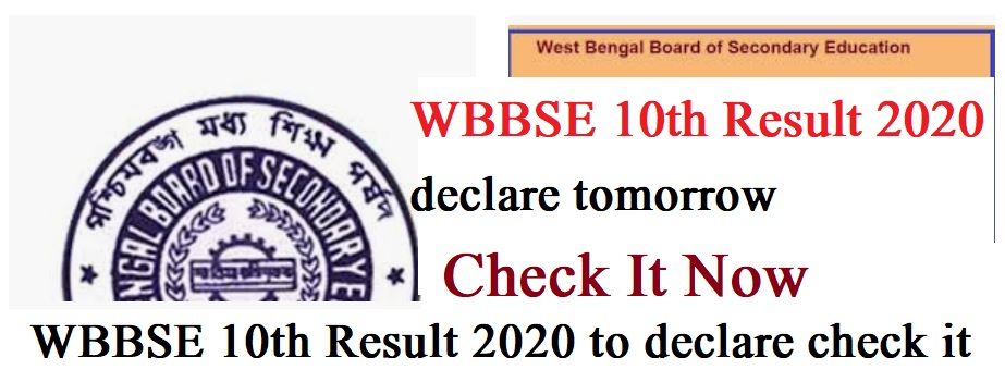 WBBSE 10th Result 2020 to declare today check it now