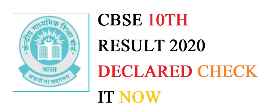 cbse 10th result 2020 declared check it Now